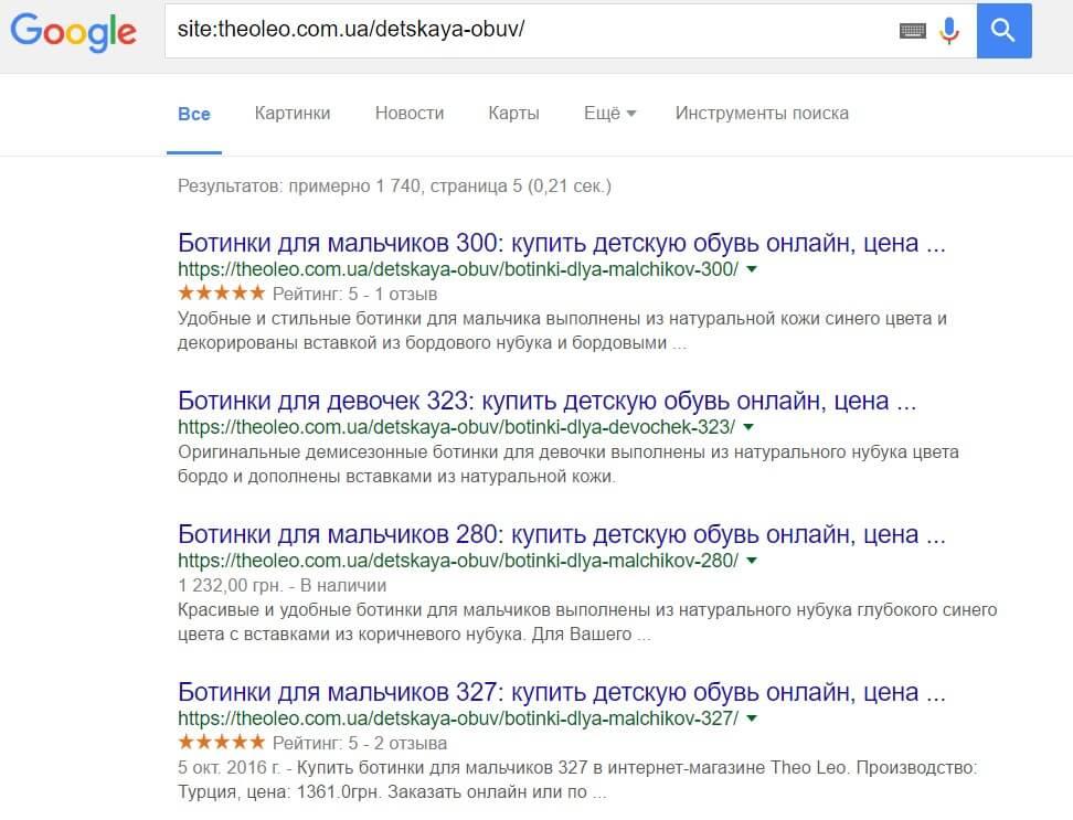 Микроразметка в поисковой выдаче