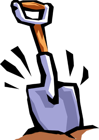 Куда копать