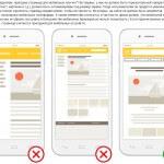 Оптимизация таблиц для просмотра на мобильных устройствах