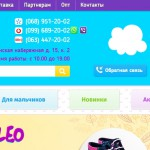 Экспресс-аудит от ТОП SEO-агентства