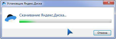 Идет загрузка установочных файлов