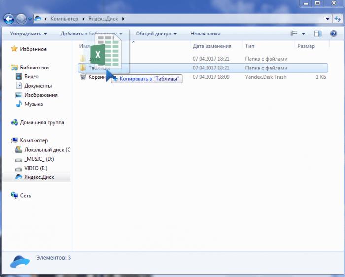 Работа с файлами как в Проводнике