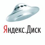 Яндекс.Диск бесплатное облако