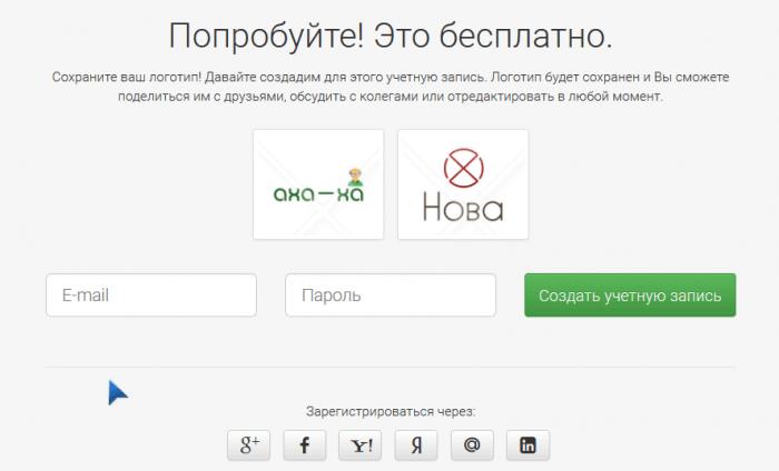 Регистрация на Logaster.ru