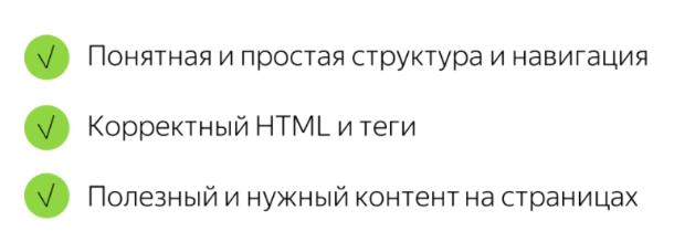 Важные аспекты создания нового сайта
