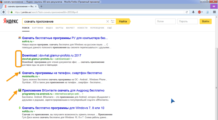 Favicon в поисковой выдаче Яндекса