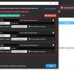 Как проверить внедрение кодов отслеживания GA, ЯМ и GTM на всех страницах сайта