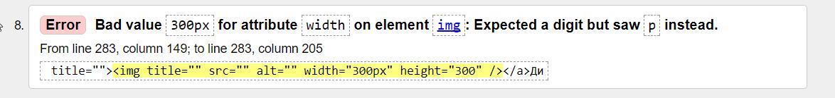 Ошибка, неприемлемое значение для ширины атрибута в элементе img