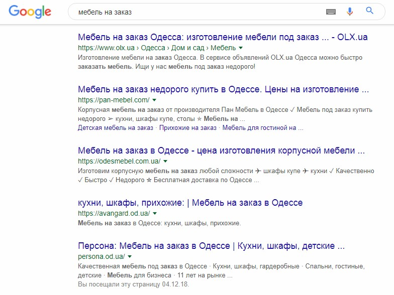 """Поисковая выдача Google по запросу """"мебель на заказ"""""""